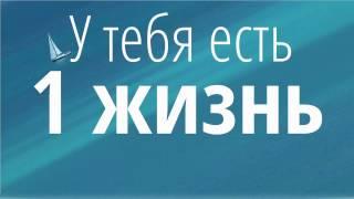 www.sipks.ru Обучение приёмам практической психологии из арсеналов спецслужб .