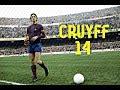 Johan Cruyff • Skills • Goals の動画、YouTube動画。