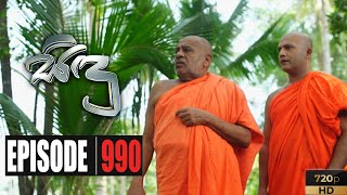 Sidu | Episode 990 27th May 2020 Thumbnail