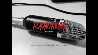 Raavanan DREAMS English Tamil 2018.mp3
