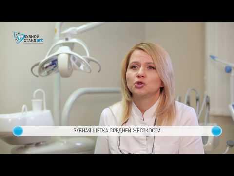 Как ухаживать за зубами во время беременности