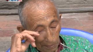 अझै छोराछोरी लिन आउने आशमा छन् बृद्धाश्रमका आमाहरु - NEWS24 TV