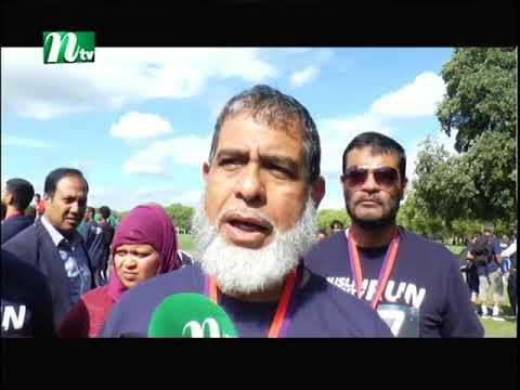 Ntv Europe news 9th September 2018