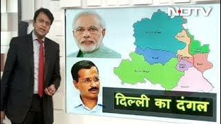 Why do Govts at Centre Not Want Statehood for Delhi?