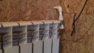 Отопление в доме Своими Руками(Короткое видео о том как я делал отопление у себя в домике в деревне. это уже 2й год эксплуатации. Все делал..., 2016-10-25T18:11:05.000Z)