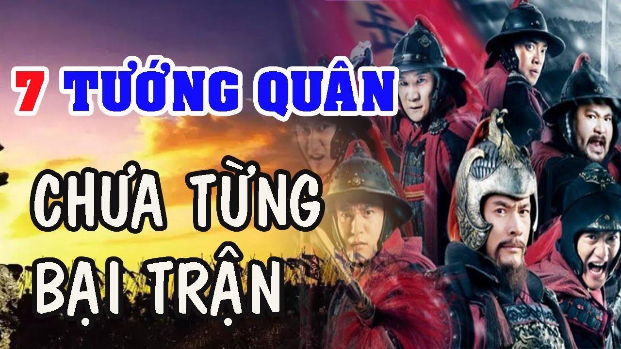 7 Đại Tướng Quân Tài Giỏi Nhất Lịch Sử Trung Quốc Chưa Từng Một Lần Thất  Trận