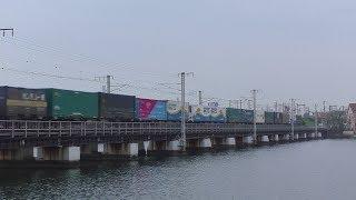 【JR貨物】59レ EF81-455 サントリーコンテナ積載