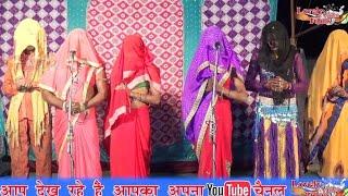 विनोद डांसर की नौटंकी- Bhojpuri Nautanki - वन्दना