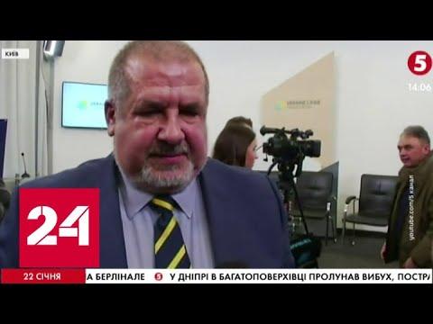 """""""Поход на Крым"""": экстремисты готовы к провокациям - Россия 24"""