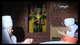 Customs and traditions of Kazakh people