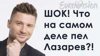 Лазарев   You're the only one Песня была о том, что происходит в клипе