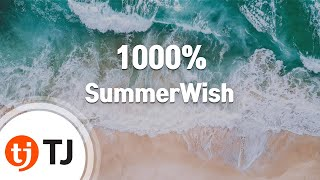 [TJ노래방] 1000% - SummerWish / TJ Karaoke