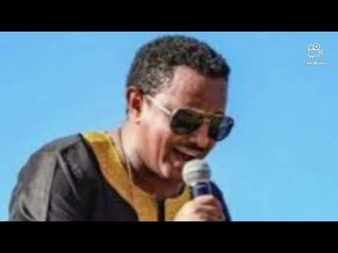 ቴዲ አፍሮ Teddy Afro አባይ New Ethiopian Music 2020