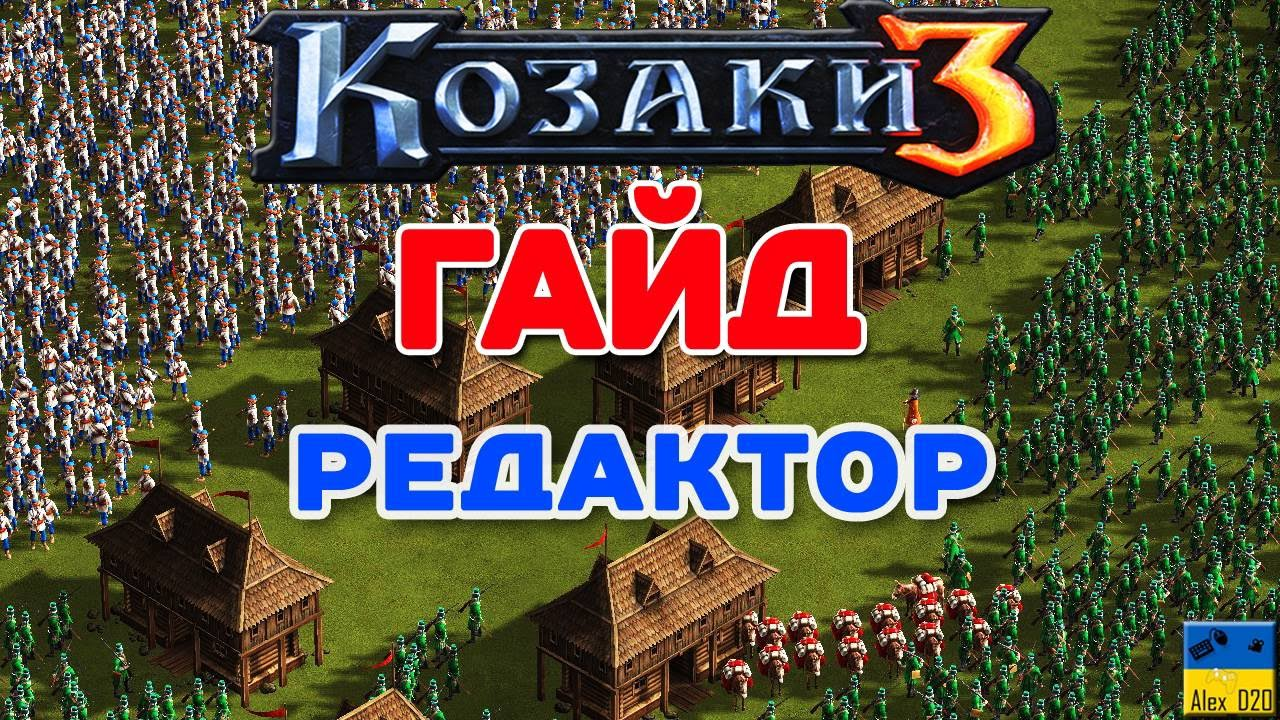 Казаки  The Cossacks  YouTube