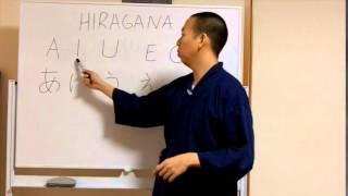Hiragana a i u e o あいうえお (français)