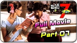 Mr 7 Telugu Movie Part - 07/10 || S.V. Ranga Rao, Neelam Upadhyaya || Shalimarcinema