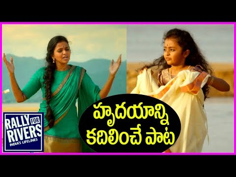 Rally For Rivers - Nadi Nadi Full Video Song By Singer Smitha   Latest Video Song