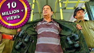 ภาพยนตร์บล็อกบัสเตอร์ของภาคใต้ - ฉากตลกตลกของผู้เล่นอันตราย | ภาพยนตร์ตลกยอดเยี่ยมของ M.S. Narayan