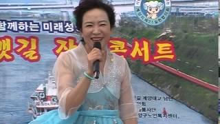가수 신인천 행복 아라뱃길