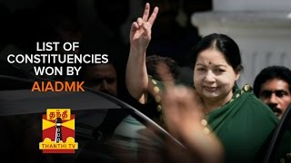 TN Elections 2016 : List of Constituencies won by AIADMK | Thanthi Tv