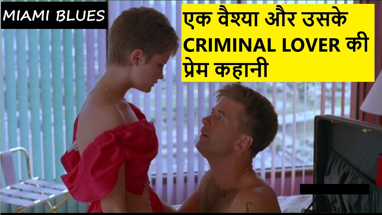 Download Miami Blues (1990) Movie Explained in Hindi | Web Series Story Xpert