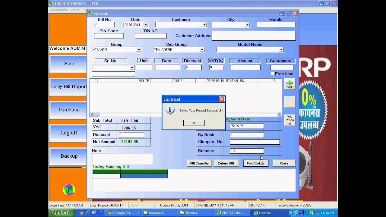 Store Management Software Youtube