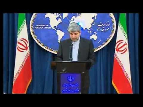 "Iran: U.S. ""Virtual Embassy"" Illegal"