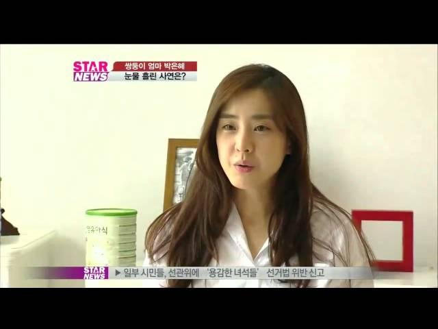 [Y-STAR] Park Eun-hye tears? (쌍둥이 엄마 박은혜 눈물 흘린 사연은?)