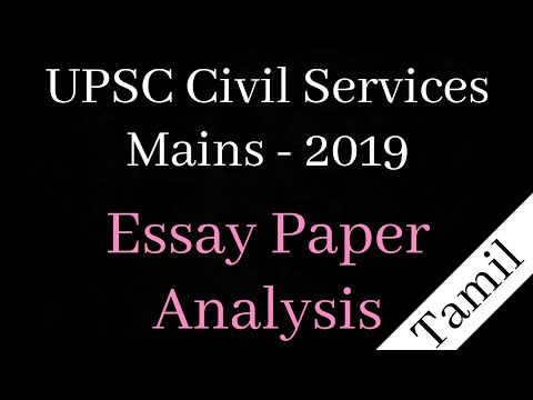 2019 Essay Paper UPSC Civil Services Mains Examination 2019 Complete Analysis