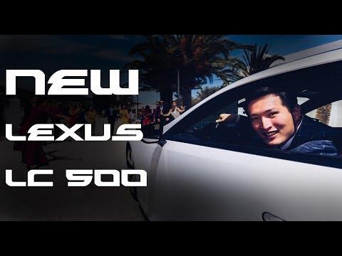 LEXUS LC 500 - ПЕРВЫЙ ТЕСТ-ДРАЙВ + ОБЗОР НОВОГО LEXUS LS2017