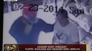 24Oras: Laundry shop, hinoldap; suspek; binalikan ang naiwang baril-barilan