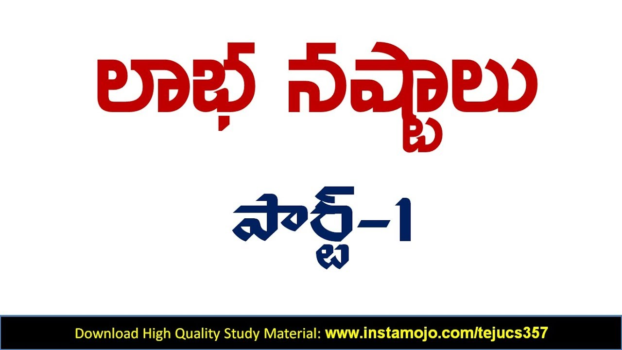 Objective General English Rs Aggarwal Pdf