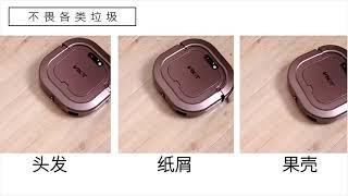 화이트 브라운 미니 로봇청소기 3in1청소기 저소음