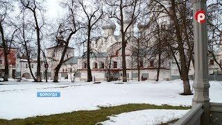 135 лет отмечает Вологодский музей-заповедник