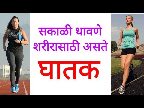 Running is very bad for u | What is the best exercise for u (male & female) | Rajiv dixit ji