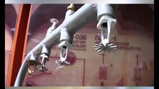 видео Пожаротушение электроустановок