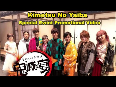 [ ENG SUB ] Kimetsu No Yaiba Promotional Video BD / DVD Special Event Release Announcement.