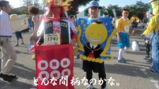 2016年5月8日安中市合併記念 第42回安政遠足侍マラソン、谷川真理さんが...
