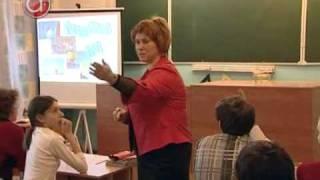 Конкурс «Учитель года 2010 начался»