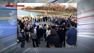 Поминальна царемонія на честь героїв Небесної сотні в США?>