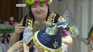 Педагог из Приморья вошел в число победителей Всероссийского творческого конкурса