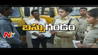 Why RTA Officers Neglect Private School Buses Checking?    Focus    NTV