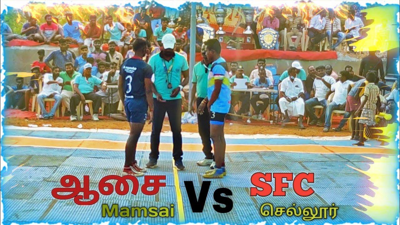 Download ..Aasai Mamsai Vs SFC Sellur| எங்களுக்கு வெற்றி ஒன்றும் எளிதல்ல தோல்வி ஒன்றும் புதிது அல்ல|..