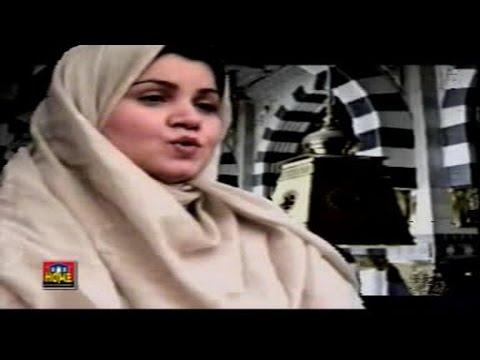 Abida Khanam - Ye Sab Tmhara Karam - Yeh Sab Tumhara Karam Hai Aaqa - 2001