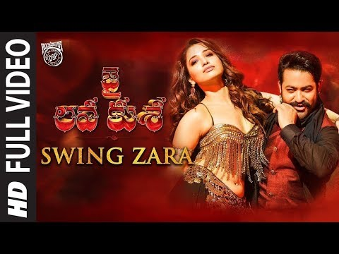 SWING ZARA Full  Song  Jai Lava Kusa  Songs  Jr NTR, Tamannaah  Devi Sri Prasad