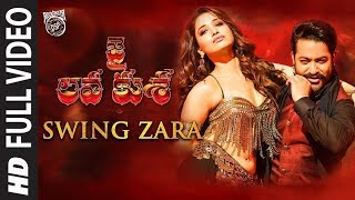 SWING ZARA Full Video Song | Jai Lava Kusa Video Songs | Jr NTR, Tamannaah | Devi Sri Prasad