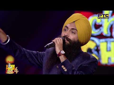 Bir Singh | Ambran Toh Taare | Live Performance | Studio Round 04 | Voice Of Punjab Chhota Champ 4