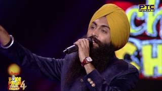 Video Bir Singh   Ambran Toh Taare   Live Performance   Studio Round 04   Voice Of Punjab Chhota Champ 4 download MP3, 3GP, MP4, WEBM, AVI, FLV Mei 2018