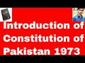 Introduction Of constitution of Pakistan of 1973 in Urdu and Hindi Or constitution of pak part 1