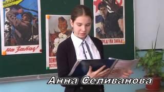 Классный час посвященный 70-летию Победы